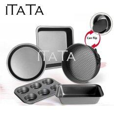 Itata Set Of 5 High Quality Non Stick Cake Baking Pans With Cupcake And Cookie Sheet Cake Mould