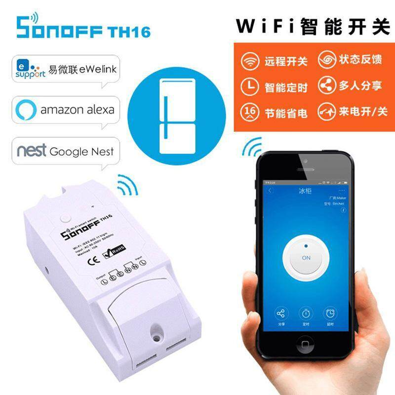 Buy ITEAD Sonoff TH16 16A Temperature & Humidity Monitoring WiFi Smart Switch Moudle Malaysia