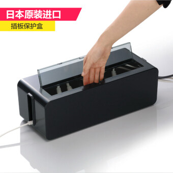 Harga Japan imported Inomata set line box wire storage box drag line board socket cable management cable box power protection box