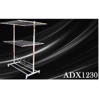 JFH ADX 1230 Stainless Steel Clothes Hanger