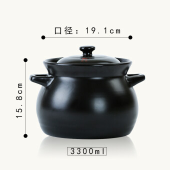 Kang Shuming fire HIGH-TEMPERATURE resistant tangbao earthenware pot