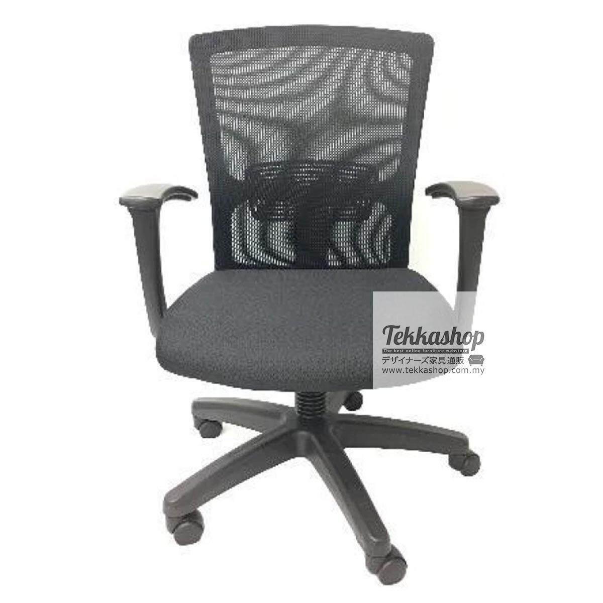 KIKO400 Contemporary Gaming Adjustable Office Swivel Chair (BLACK)