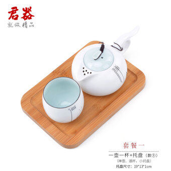 King is fat white ceramic Kung Fu tea set whole set cup teapot office personal ding a pot a cup two Cup