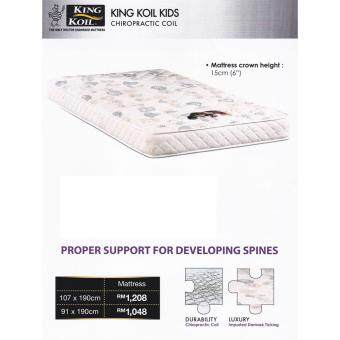 Harga King Koil Kids 6 inch Chiropractic Coil Mattress With 10 Years Warranty (Pre-Order 2 Weeks)