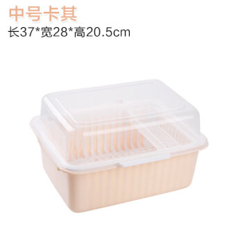 Sell kitchen cupboard plastic drain water dish rack with for Cutlery storage with lid