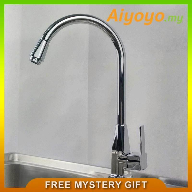 Kitchen Swivel Mixer Water Tap Faucet Sink Bathroom Bath Lavatory ...
