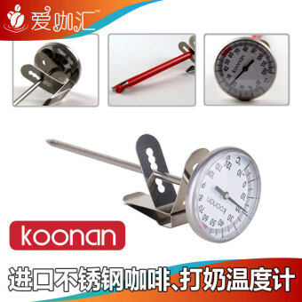 Harga Koonan kitchen pen can clip pointer Thermometer
