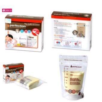 Breastmilk Storage Bags 8 Oz 250 ml 110 Count Breast Milk Storage