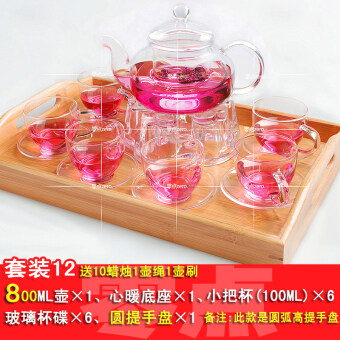 Kung Fu tea set four one tea set glass tea set filter glass teapot
