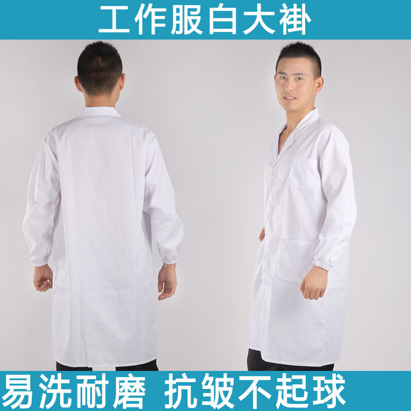 Buy Labor white overalls for men and women long-sleeved physician service. Lab white coat Food Service Health Service Malaysia