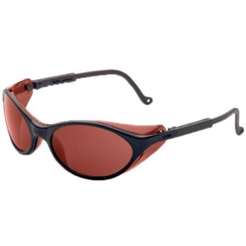 Buy [lamore]Uvex S1608X Bandit Safety Eyewear, Black Frame, SCT-Gray UV Extreme Anti-Fog Lens Malaysia