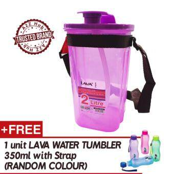 Harga Lava TB419 2000ML Water Tumbler With Easy Carry Strap ( FREE 350MLWater Tumbler 1 Unit )