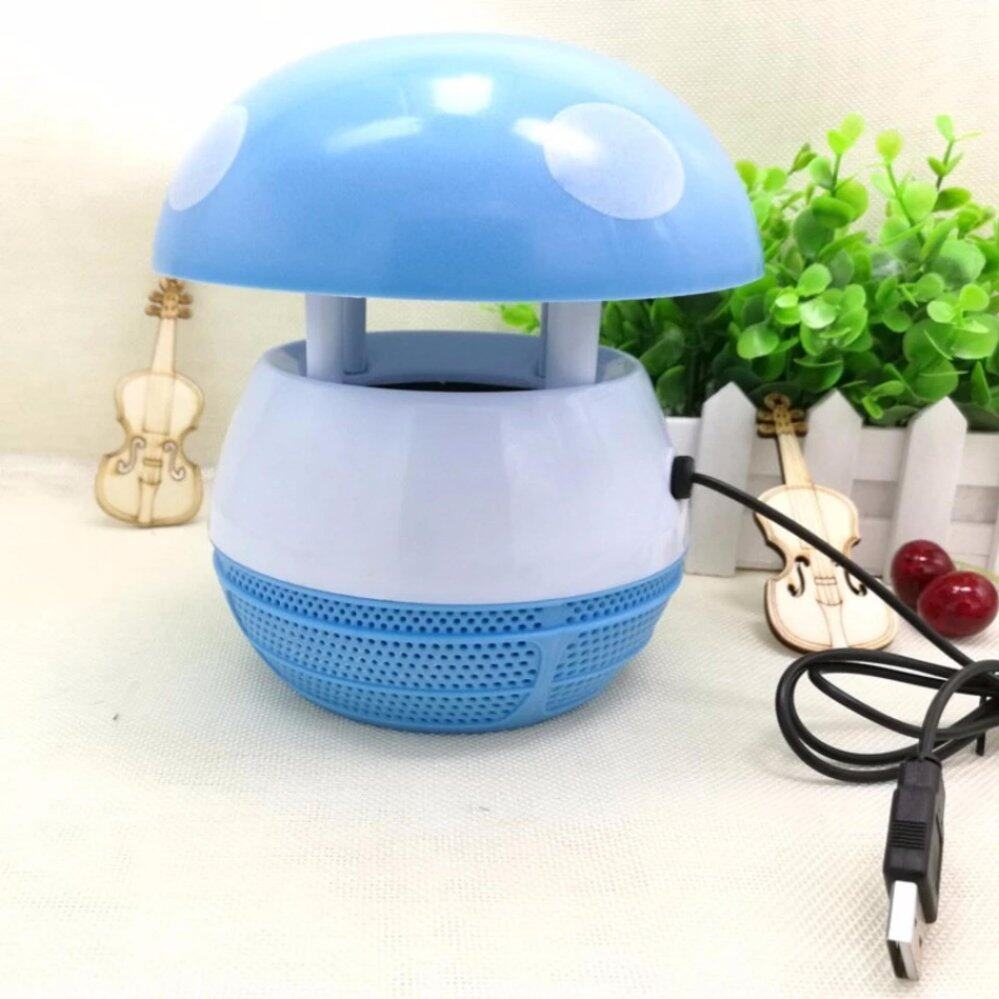 LED Mosquito Killing Lamp Mushroom Design Mosquito Repeller Electric Mosquito dispeller Fly Bug Insect Traps for home with USB(color:blue)