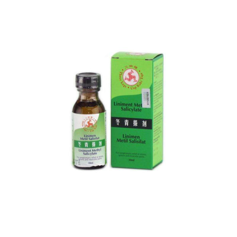 Buy LINIMENT METHYL SALICYLATE (2 pcs in pack) Malaysia