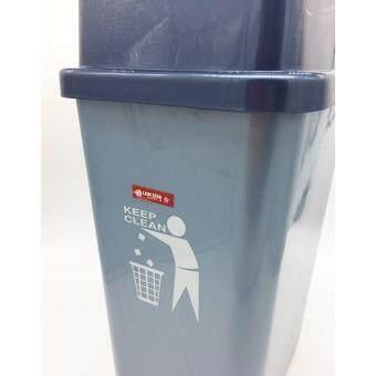 Lion Star Swing N' Toss Swing-Top Wastebasket Recycle Bin, 14 litDustbin, Trash Bin - 4