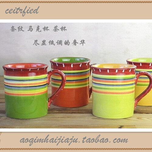 Love the piano sea foreign trade porcelain and ceramics export pastoral hand-drawing mug water 300ML-Mug - intl