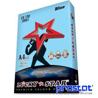 Harga LUCKY STAR COLOUR PAPER A4 80G -BLUE -1REAM