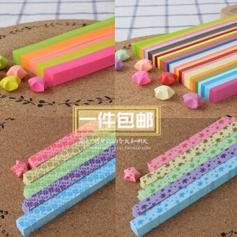 Harga Lucky Star solid color printed Star Bar promise paper