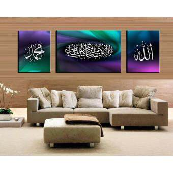 Harga M Art Deco Canvas Islamic Calligraphy 3GREEN-C (PRE-ORDER - ETA 7 DAYS)