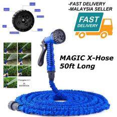 Magic X-Hose (xhose) Auto Expand/Retractable (50ft) Universal Fitting (Fast Delivery)