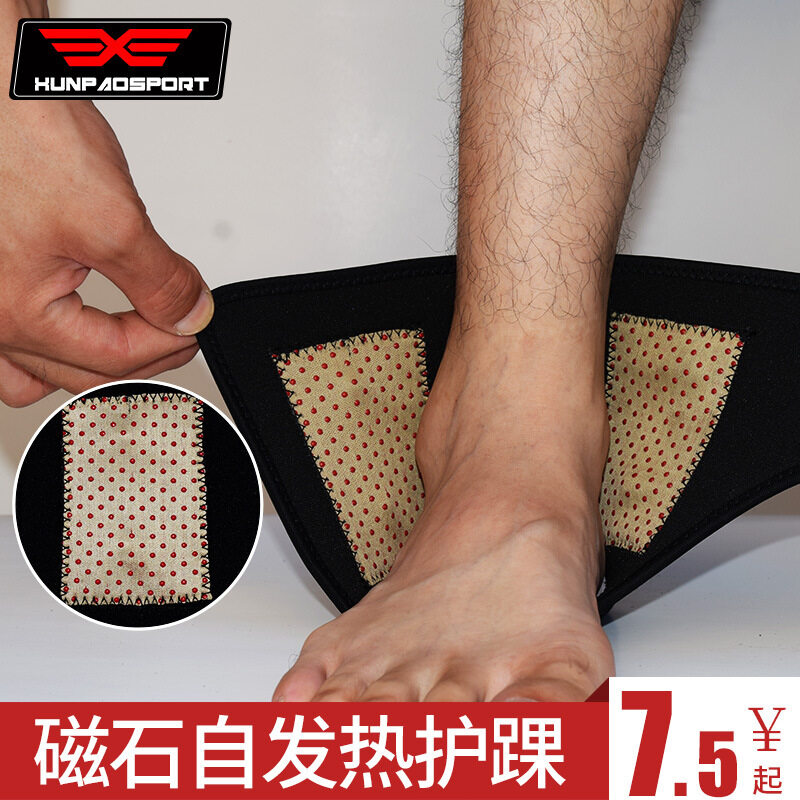 Buy Magnet Self-heating Ankle Basketball Football Mountaineering Ankle Adjustable Ankle Support (right 1pcs) Malaysia