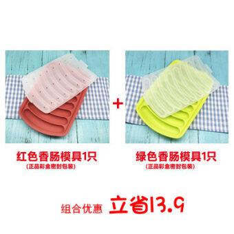 MANBO/man Bao silicone hot dog mold homemade DIY sausage food supplement Egg Sausage rice cakes baking box cake mold