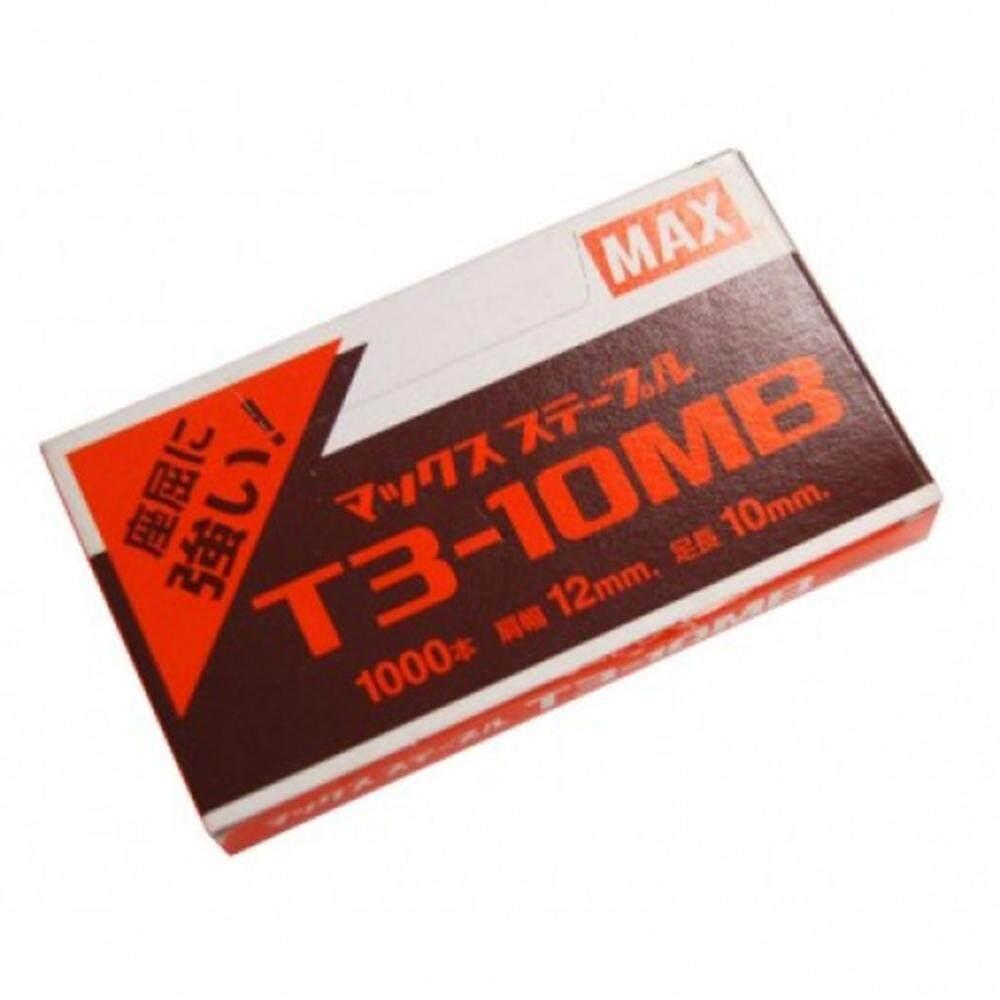 Max Staples T3-10MB