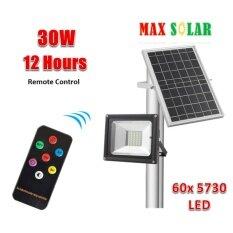 maxsolar sl024 30w high power 60led solar street light flood light night sensor outdoor garden lamp security light commercial grade solar