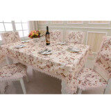 Maylee Classic Table Linen