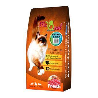 Harga McBeal Adult Dry Cat Food Chicken & Tuna Flavour 8kg