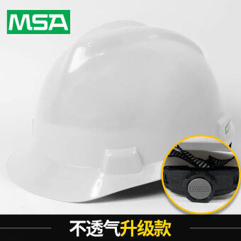 Harga Mei Sian safety cap Site Leadership Power Supervision construction coal mine building engineering summer breathable can be printing