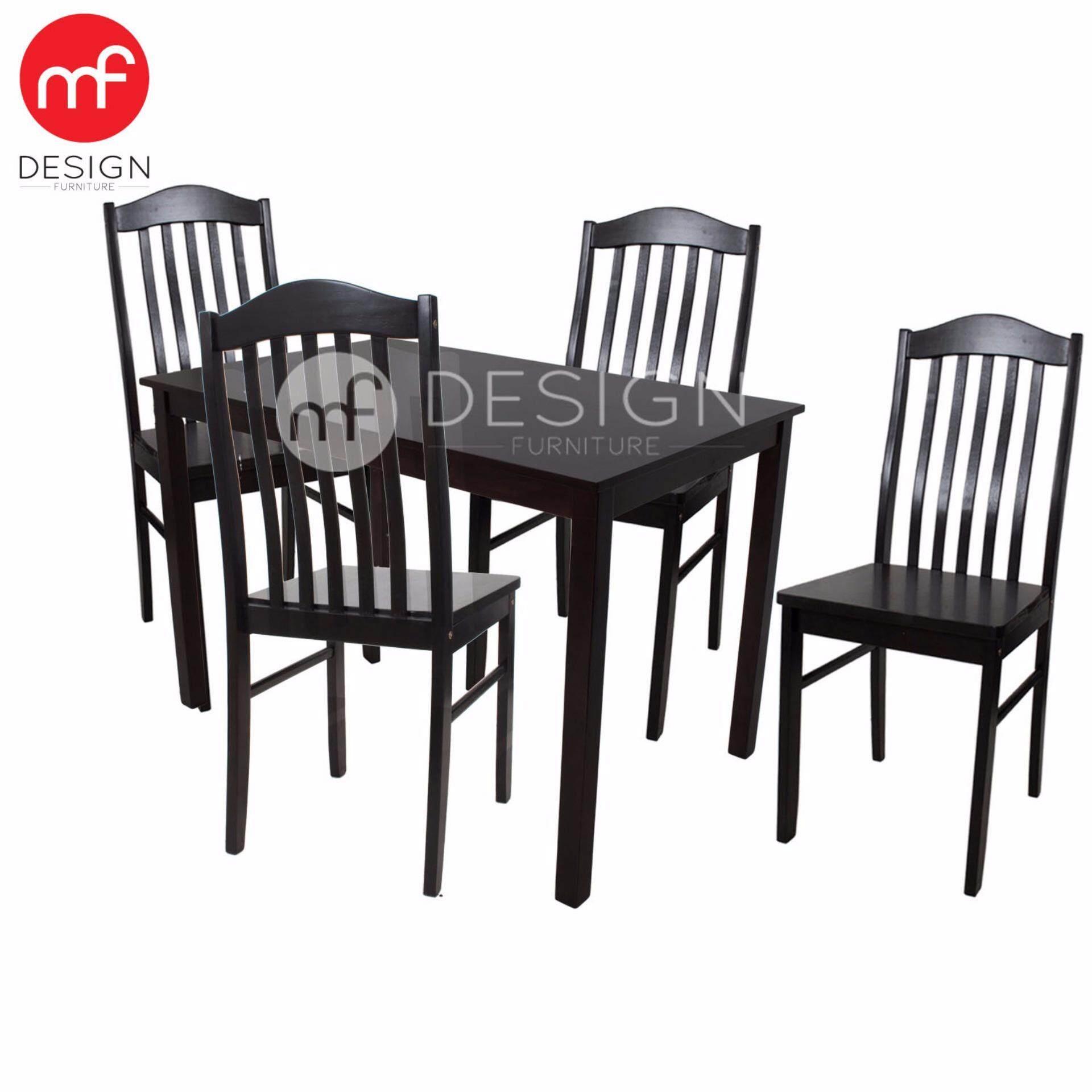 MF DESIGN EXARA DINING TABLE WITH 4 CHAIR DINING CHAIR DINING SET