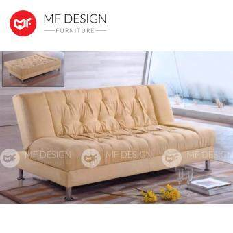 Harga MF DESIGN UNITED SOFA BED(Beige)