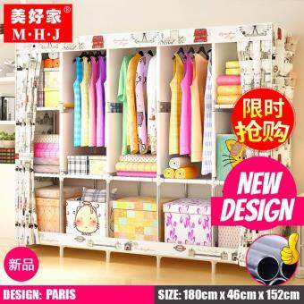 MHJ 218-S [NP70] High Quality Steel Frame Wardrobe Side Open DIY Modern Multifunctional Cloth Wardrobe (King Size)
