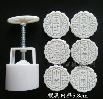 Mid-Autumn Festival hand pressure-style moon cake mold