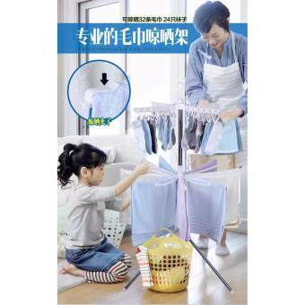Harga MIO Combination hanger