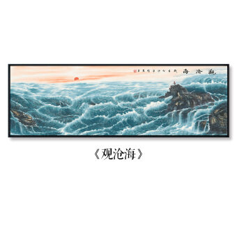 Modern Living Room decorative painting Chinese sofa background WallPainting Office paintings Landscape Painting restaurant study mural Price Malaysia