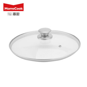 Momscook 20-22-24-26- 28cm tempered glass cover Lid