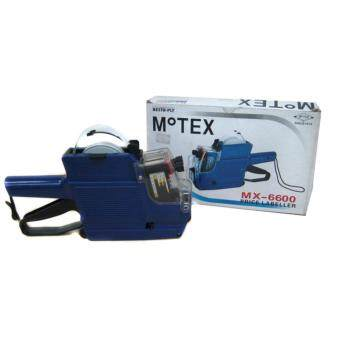 Harga MOTEX PRICE LABELLER MX-6600