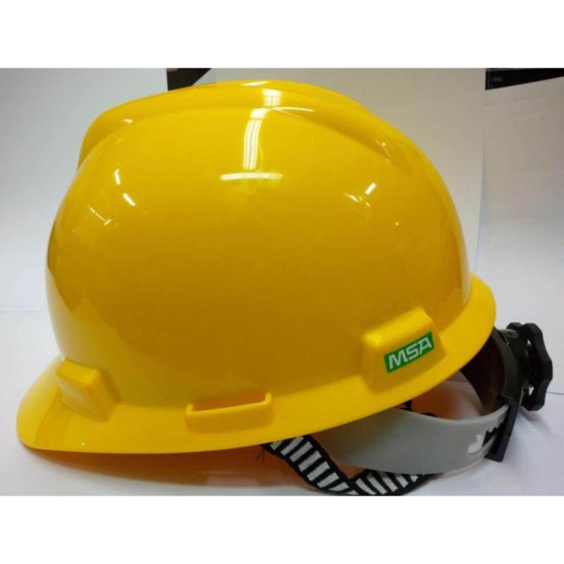 Buy MSA HELMET V-GARD PROTECTIVE HAT W/RATCHET HARDNESS(ORIGINAL USA) Malaysia
