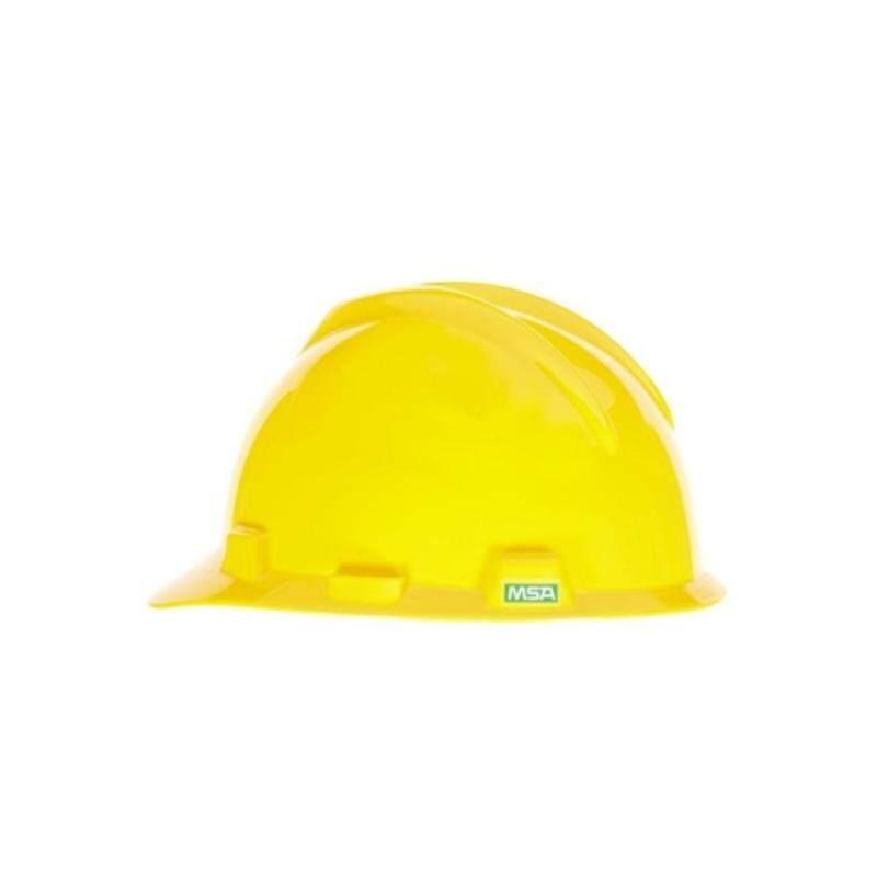 MSA V-GARD HARD CAP FASTRAC III (WHITE/YELLOW/BLUE/RED)