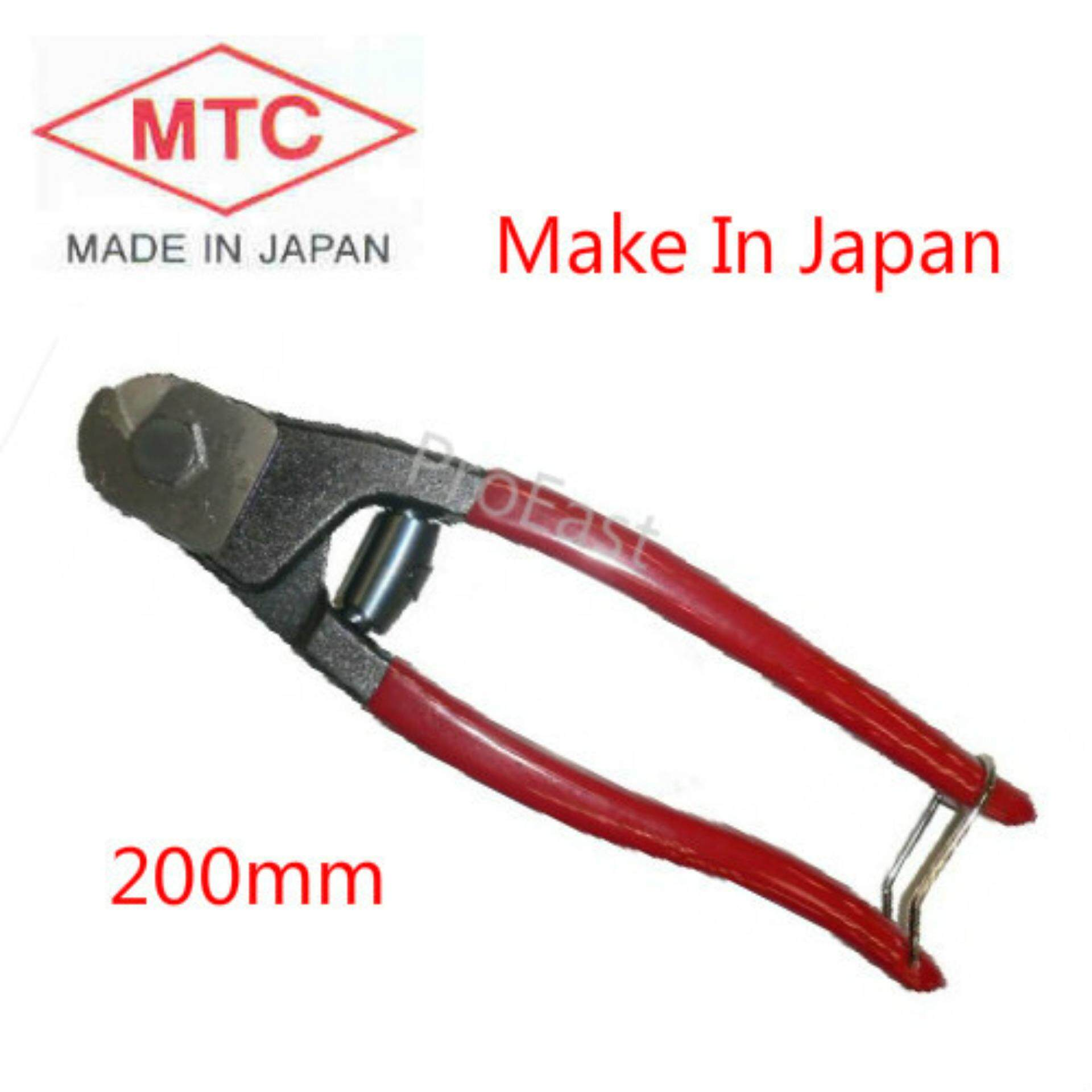 Buy MTC Tools MTC-70 8 WIRE ROPE CUTTER CABLE CUTTER (200mm) Malaysia