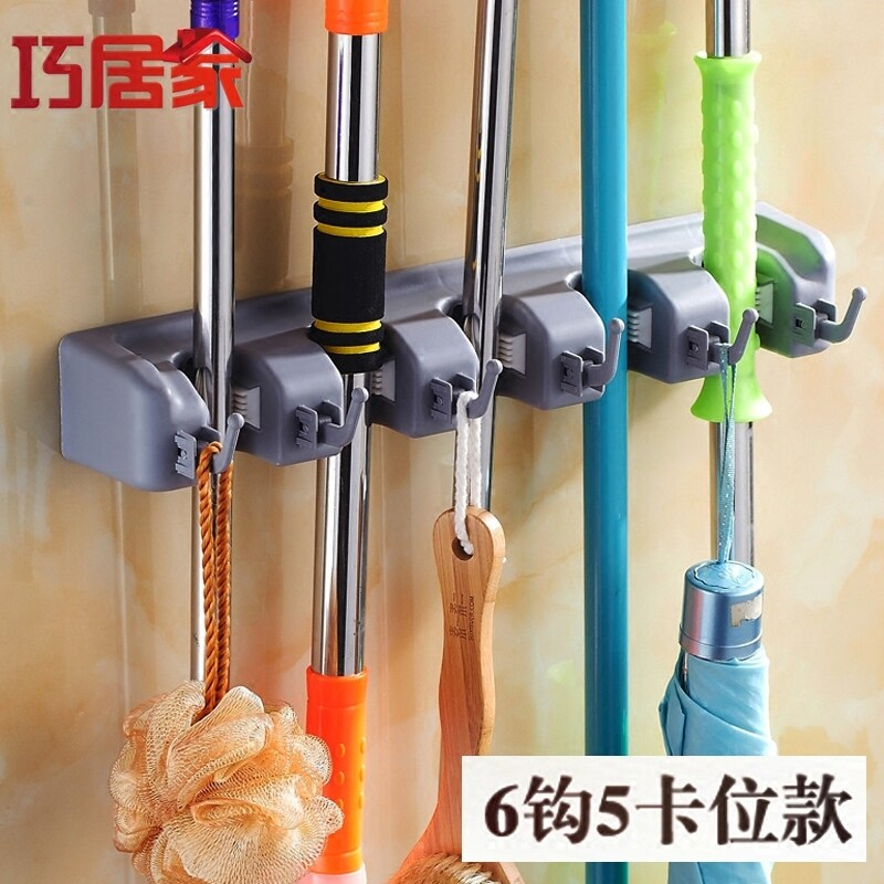 Buy Multi-functional 5 Position Mop Holder Malaysia