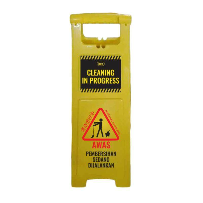 Multi-language Cleaning In Progress Floor Sign, IMEC AS33P, 33 inch, Yellow