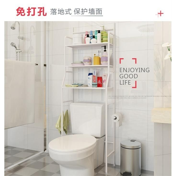 Multifunctional Toilet Bathroom Rack Holder Bathroom Shelves Tooth brush shampoo rack  (White)
