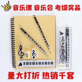 Music stationery combination suit pencil eraser ruler small sheet music clip music gift piano line prizes