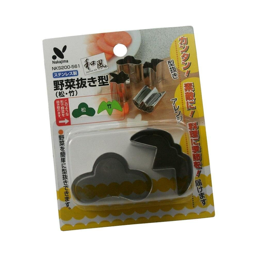 NAKAJIMA Vegetable Mould Cutter 2PCS Set