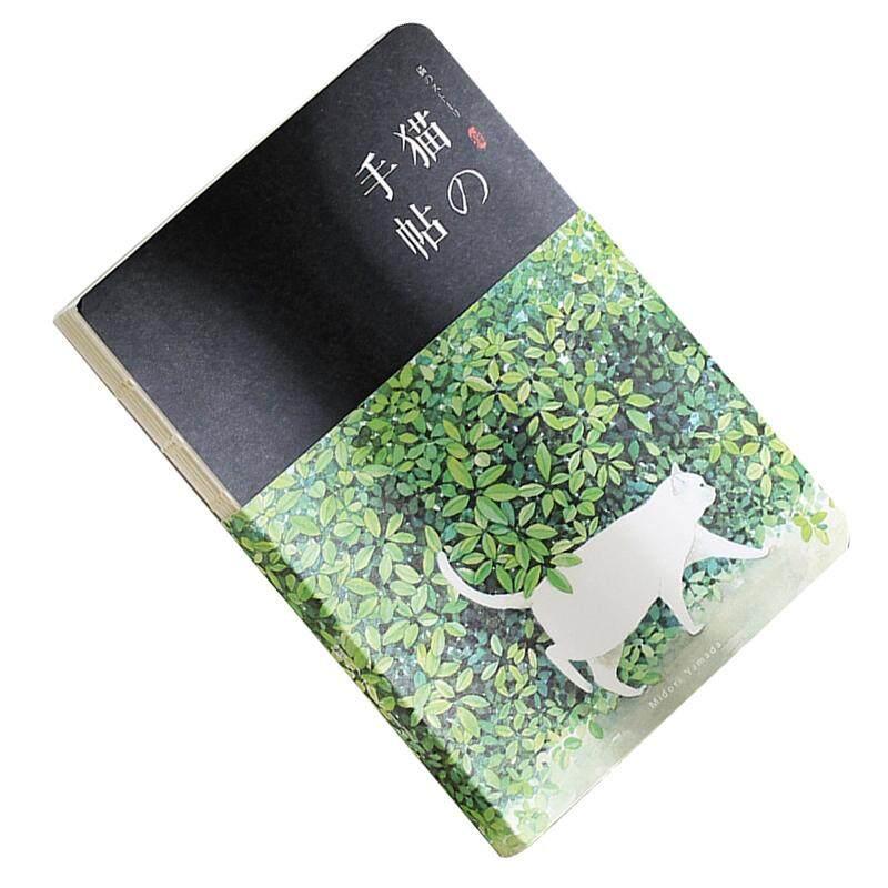 Gambar Lengkap New Blank Vintage Sketchbook Diary Drawing Painting 80 Sheet Cute Cat Notebook Paper Sketch