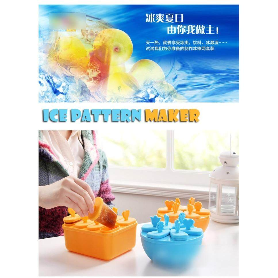 New Creative DIY Homemade Ice Cream Pattern 8 Square Silicone Ice Ball Cube Tray Freeze Mould Bar Jelly Chocolate Mold Maker