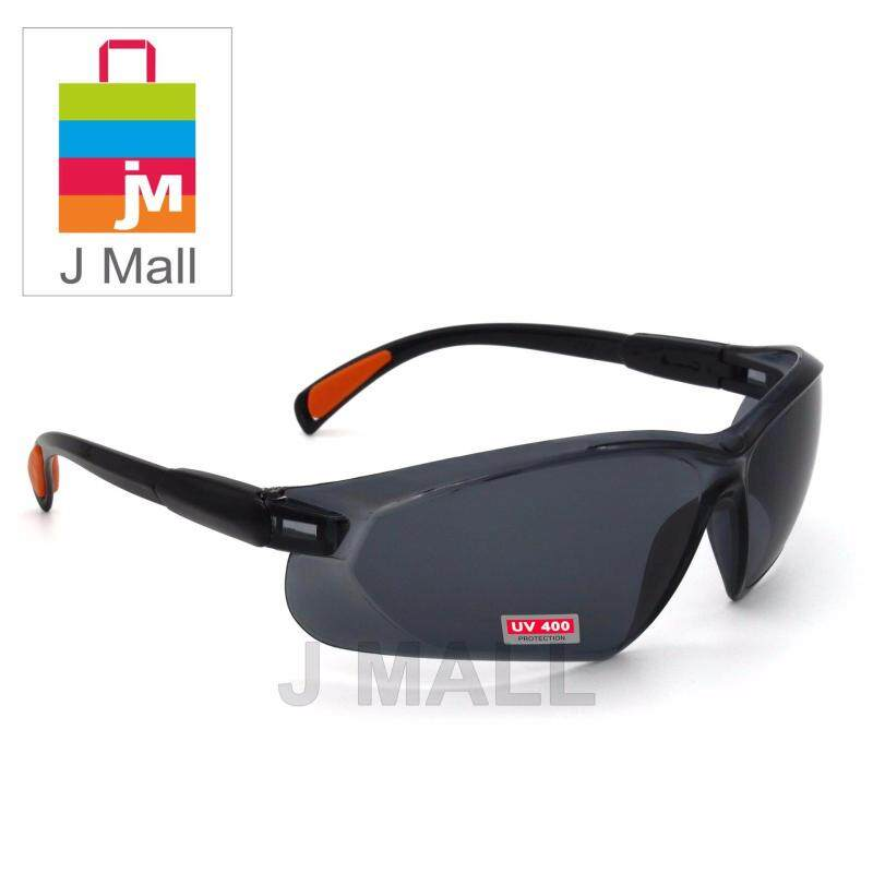 Buy New Safety Eye Protection PPE Glasses Goggle Spec (208-2) Black Malaysia